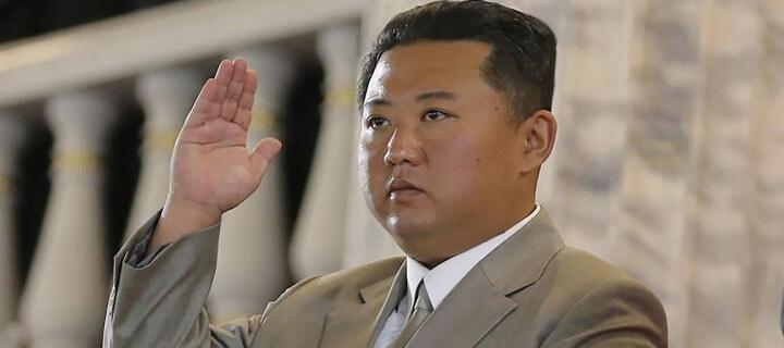 Nordkorea: Devisen für Herrscherfamilie durch staatliches Drogenlabor?