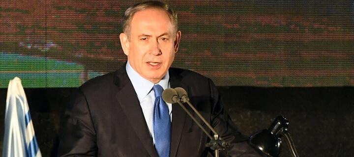 Israels Premierminister Benjamin Netanjahu soll wegen Korruption angeklagt werden
