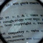 Uploadfilter: Europäischer Rat macht Weg für umstrittenes neues Urheberrecht endgültig frei
